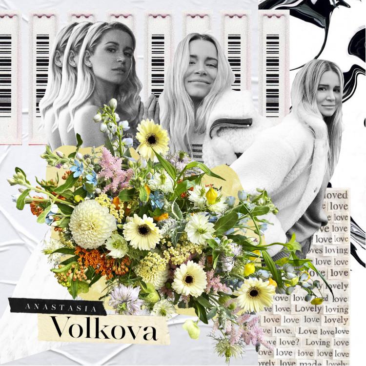 авторский букет AnastasiaVolkova