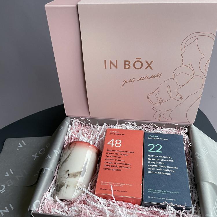 IN BOX «для мамы» 001