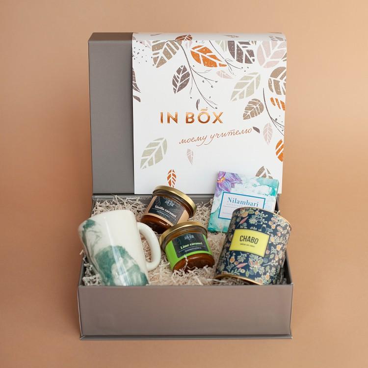 IN BOX «моему учителю» 003